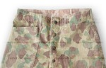 P42 Marine Camouflage Pants Front Detail