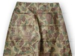 P42 USMC Camouflage Pants Back Detail