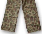 P42 USMC Camouflage Pants Lower Back Detail