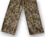 P42 USMC Camouflage Pants Lower Front