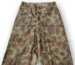 P42 USMC Camouflage Pants Upper Front