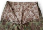 P42 Marine Camo Pants Interior View