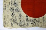 captured guadalcanal japanese flag lower left detail ww2