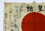captured guadalcanal japanese flag upper left detail ww2