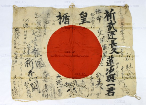 guadalcanal japanese flag front ww2